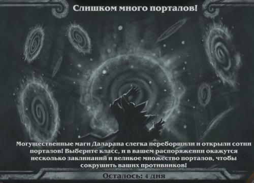 hs_portal.jpg